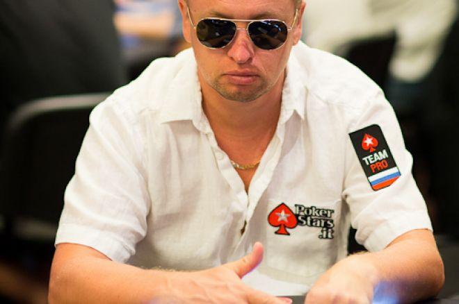 PokerStars Pro Александр Кравченко -Турнирные дни... 0001