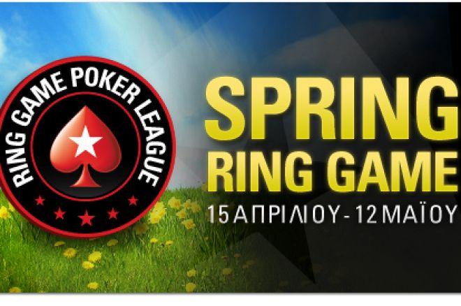 Spring Ring Game