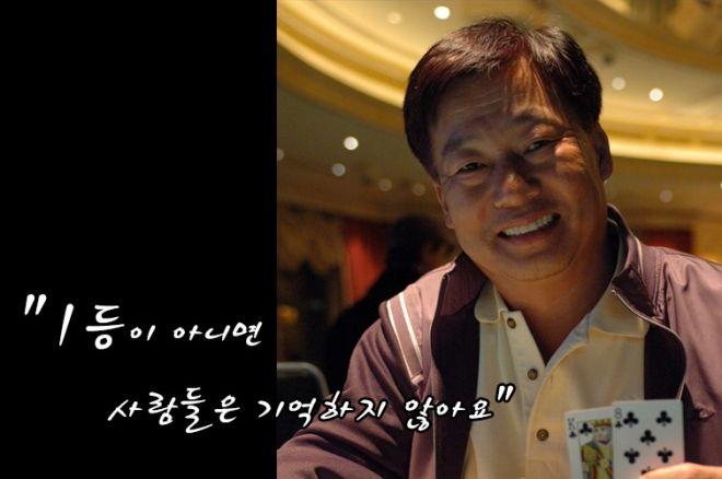 한국의 도일 브런슨, 케빈 송 인터뷰 0001
