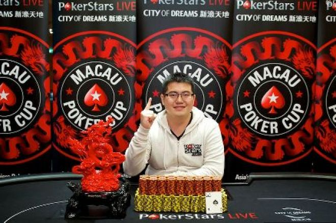 Terry Fan wins biggest ever Red Dragon; Sailesh Lohia finishes in 7th 0001