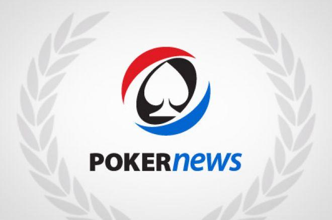 Сегодня будет сыграна первая рука в руме Ultimate Poker 0001