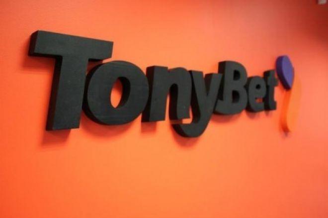 TonyBet принимает ставки на мейн-ивент ISPT 0001
