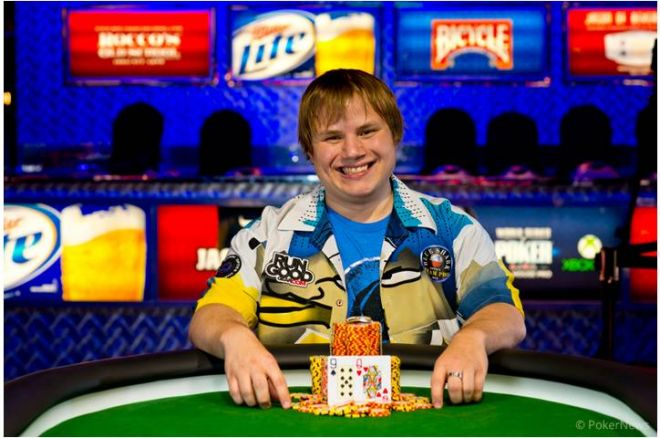 Первый браслет WSOP 2013 разыгран. 0001
