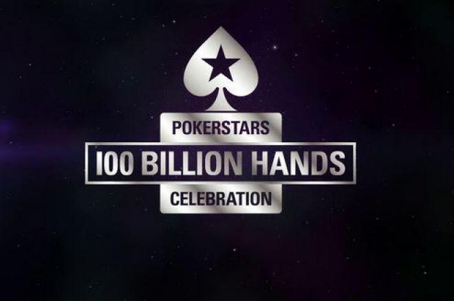 100 miljardis jaotus ehk Mega Milestone