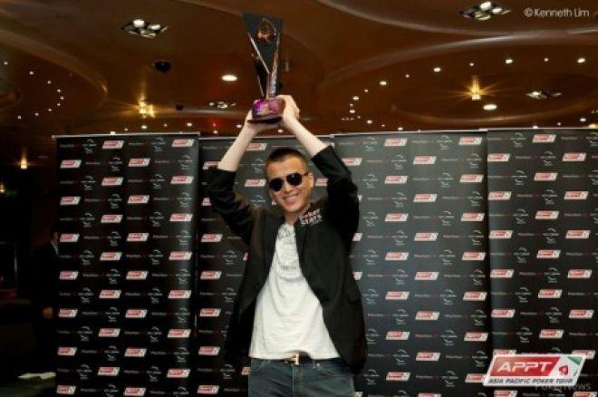 2013 APPT 마카오, Alexandre Chieng 우승! 0001