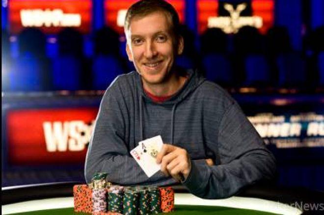 У Лас-Вегасі завершився 53-й турнір Світової серії... 0001