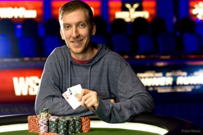 Окончился турнир #53: $1,500 No-Limit Hold'em 0001