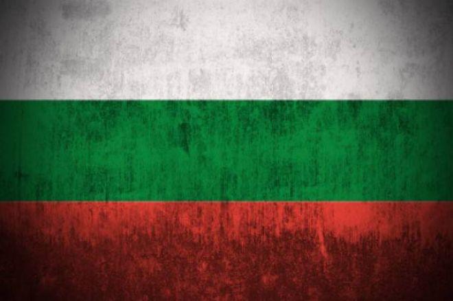 Черный список Болгарии расширяется 0001