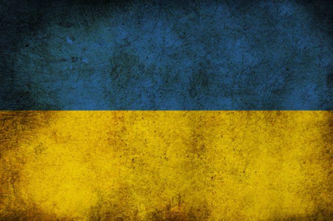 Легальна гральна зона України розташується в... 0001