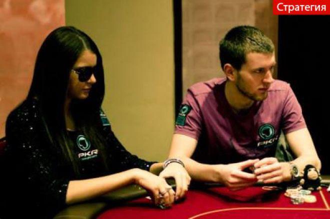 Покер стратегия за размера на залозите спрямо стаковете