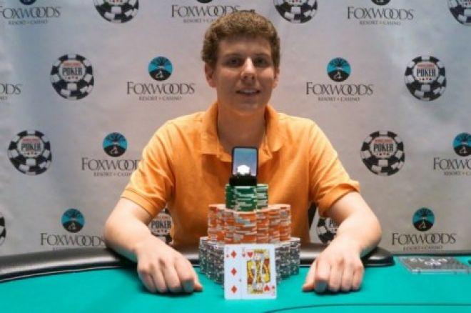 Ари Энгель выиграл шестое колько серии WSOP-Circuit 0001