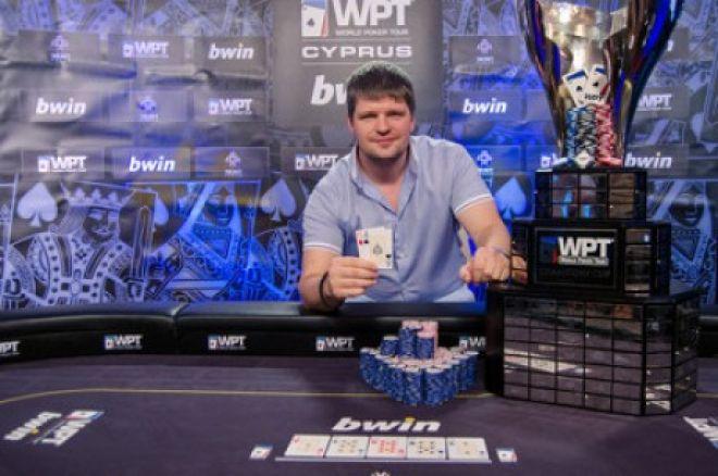 Олексій Рибін здобув перемогу в турнірі 2013 bwin WPT... 0001