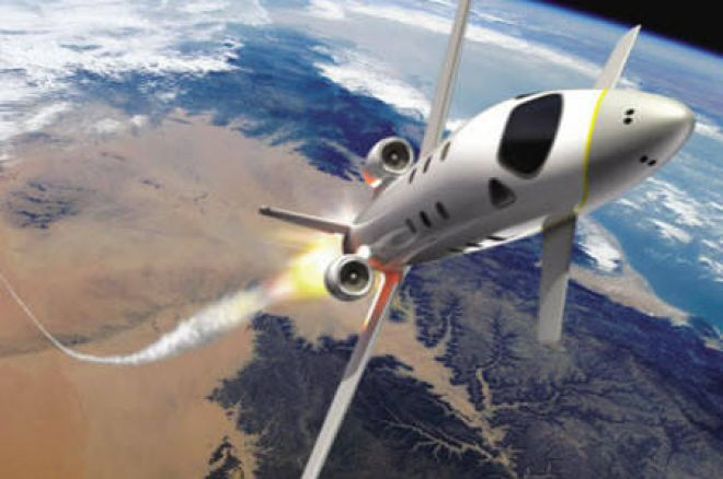 Paddy Power достигли новых высот с промо Bet from Space 0001