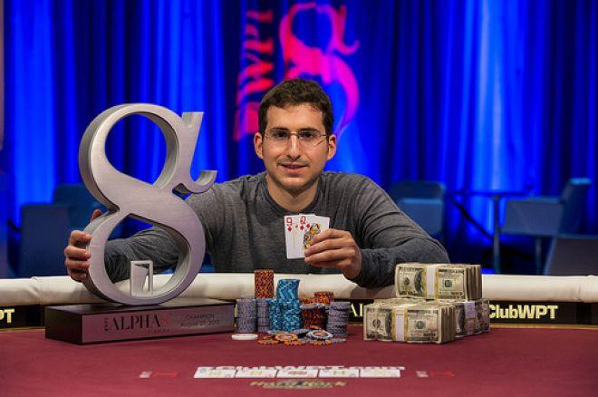 Стивен Сильверман выиграл первый турнир серии Alpha8 0001