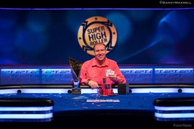 Віталій Лункін виграв турнір суперхайроллерів на... 0001