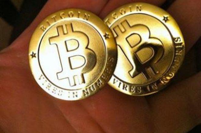 В США будут установлены банкоматы Bitcoin 0001