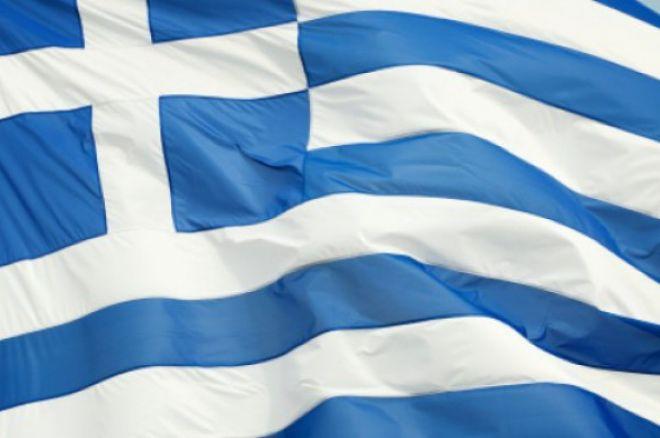 Доходы греческих казино падают пятый год подряд 0001
