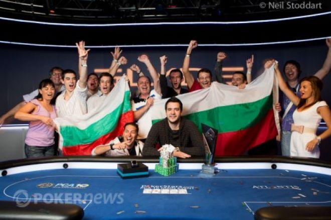 PCA 2013 победата на Димитър Данчев