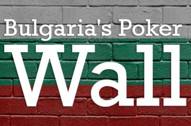 Op-Ed: Bulgarian Online Poker, What a Joke! 0001