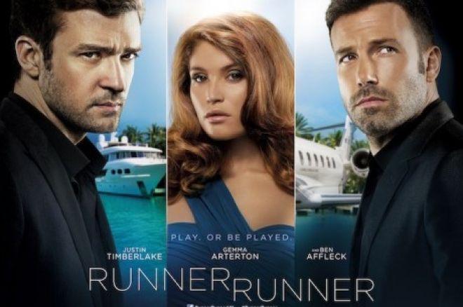 Огляд фільму « Runner Runner » з Джастіном Тімберлейком... 0001
