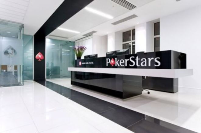 PokerStars централа