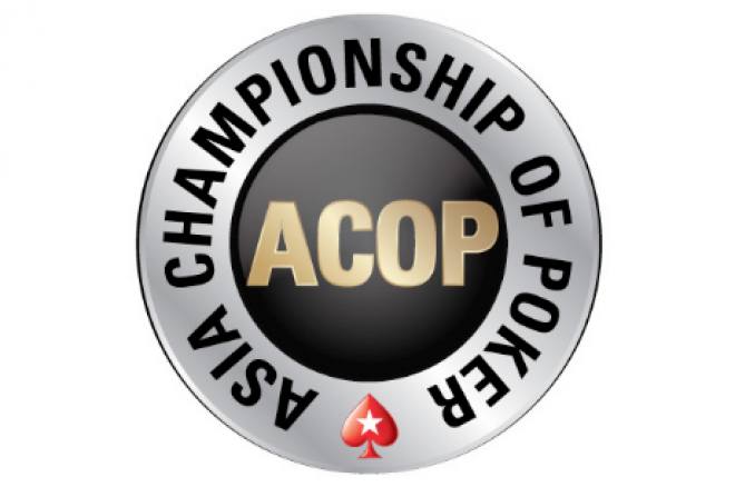 Asia Championship of Poker