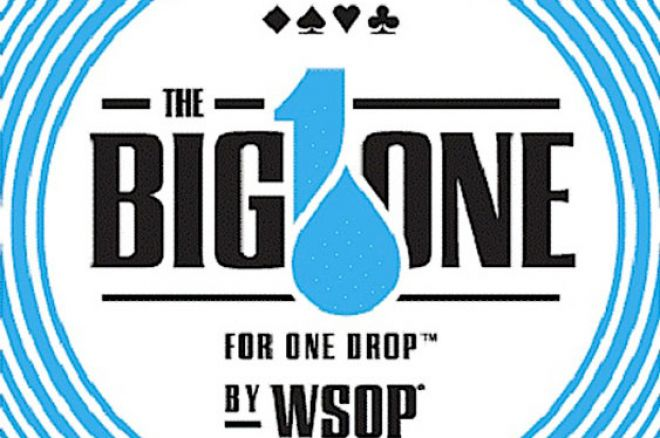Повернення « Big One For One Drop » 0001