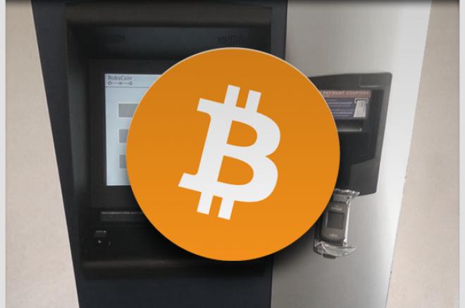 В Канаде открыт первый банкомат для обналичивания... 0001