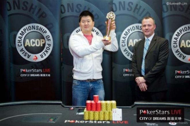 Санни Джан одержал победу в мейн-ивенте серии APPT... 0001