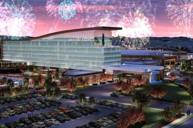 Во вторник в Калифорнии откроется крупнейшее... 0001