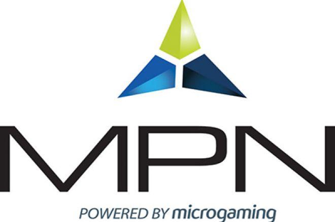 MPN представляет систему вознаграждений за... 0001