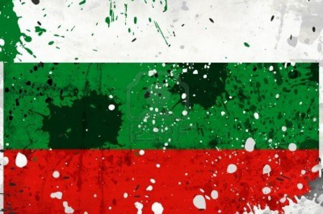 Bulgaria Certifies Three Gaming Equipment and Software Testing Laboratories 0001
