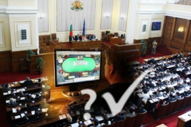 Онлайн покер лицензи в България