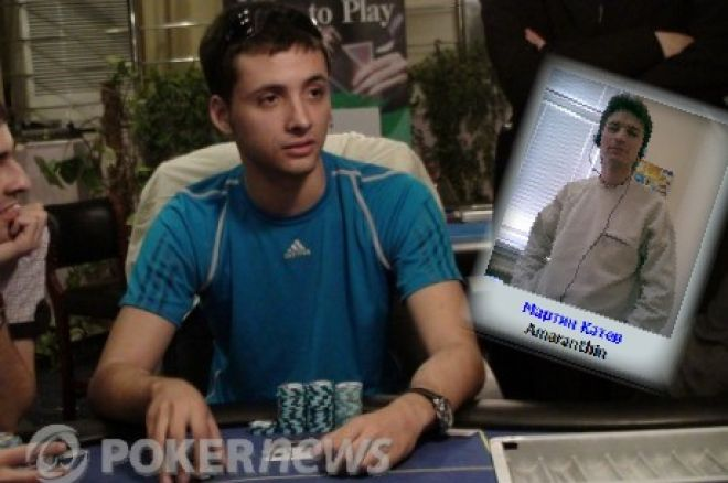 Стелян Георгиев PokerPro.bg