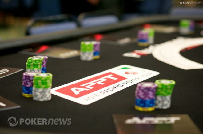 Pacific Poker App