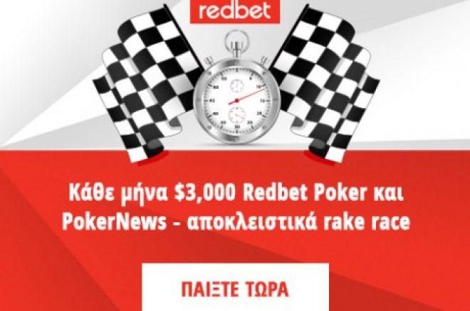 Κερδίστε ένα μερίδιο από $3,000 στο Redbet Poker Rake Race... 0001