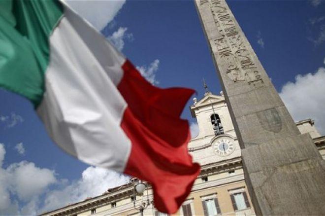 AAMS Italy