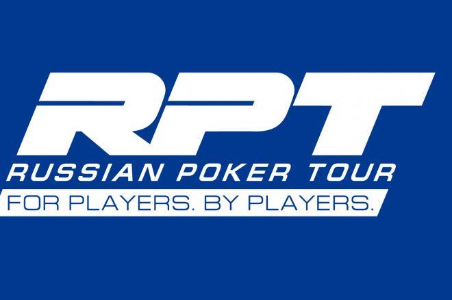 Rusijos Pokerio Turo dalyviai evakuoti iš kazino patalpų 0001