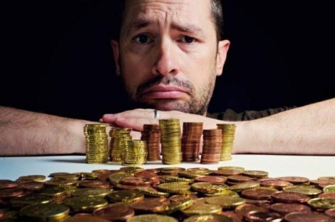 Покер банка и щастие