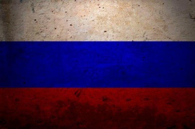 online poker ban in Russia