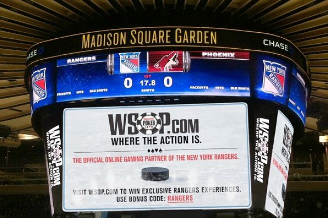 WSOP.com Becomes Official Gaming Partner of New York Rangers 0001