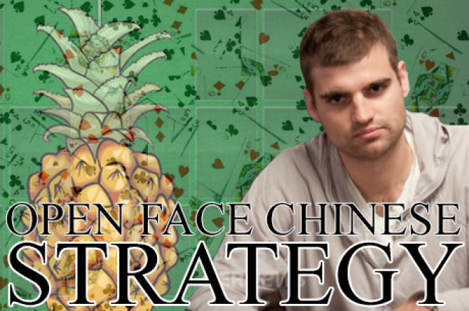 20 Rounds Part V: Yakovenko's Step-by-Step Strategy Guide for Pineapple OFC Poker 0001