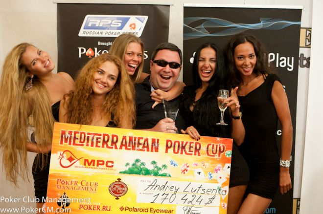 Poker Club Management и Merit Poker представляют Mediterranean Poker Cup'14 &... 0001