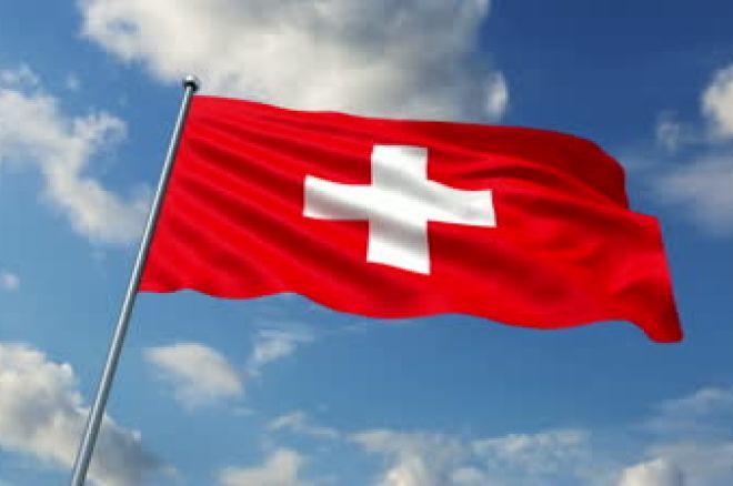 Švica