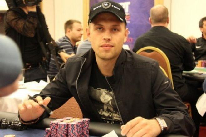 Dmitrii Komarshchuk Čip Lider u Konkurenciji 21 Igrača na LPC 0001