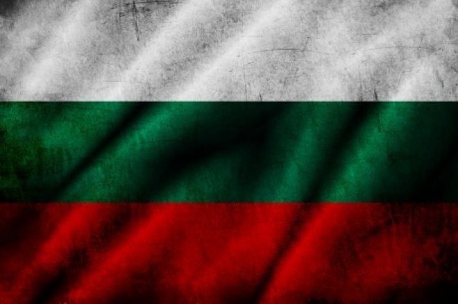 egaming bulgaria