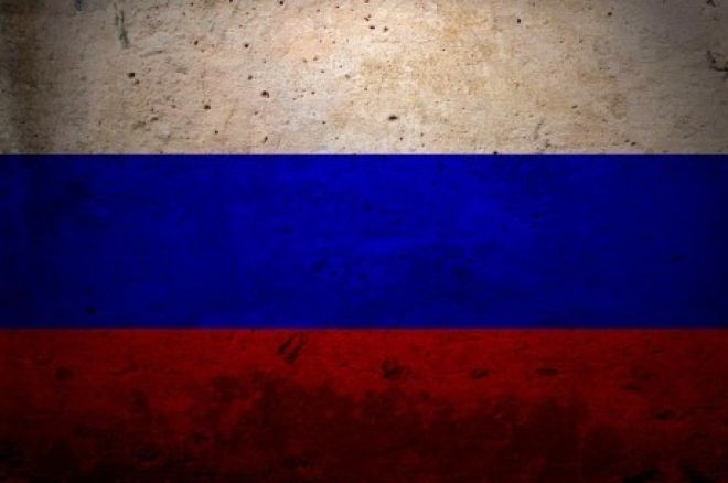 Russia Considers Plans for Online Poker Regulation 0001