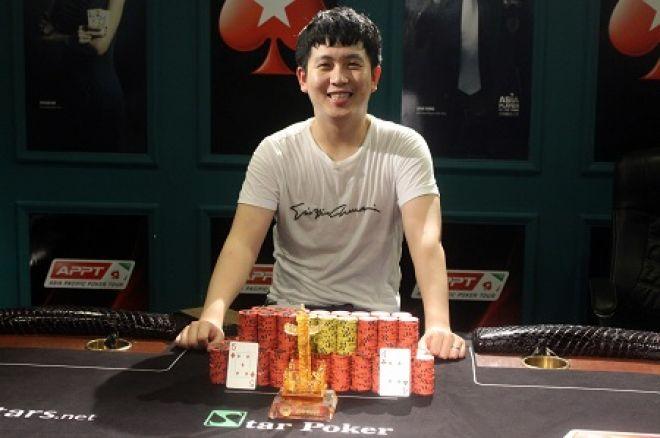 Beijing Millions winner Chen Qin