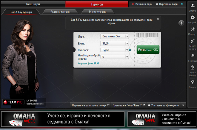 PokerStars New Client