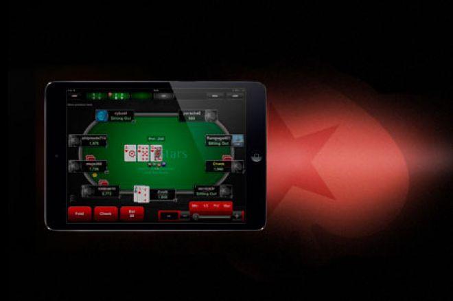 Серпень дарує вам 28 спроб виграти iPad mini! 0001